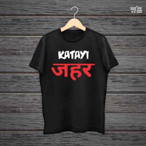 KDB Printed Black Cotton T shirt Katayi Zeher.jpg