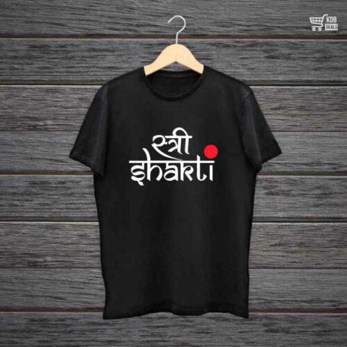 KDB Printed Black Cotton T shirt Stree Shakti.jpg