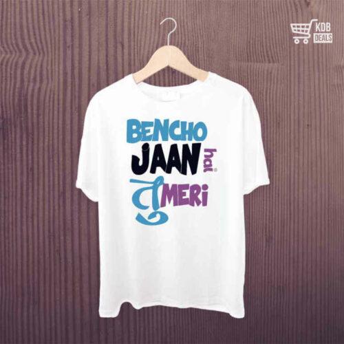 KDB T shirt Bencho Jaan Hai Tumeri 1.jpg