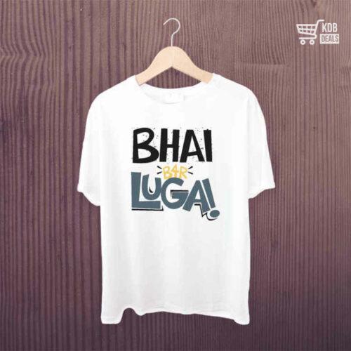 KDB T shirt Bhai B4R Lugai 1.jpg