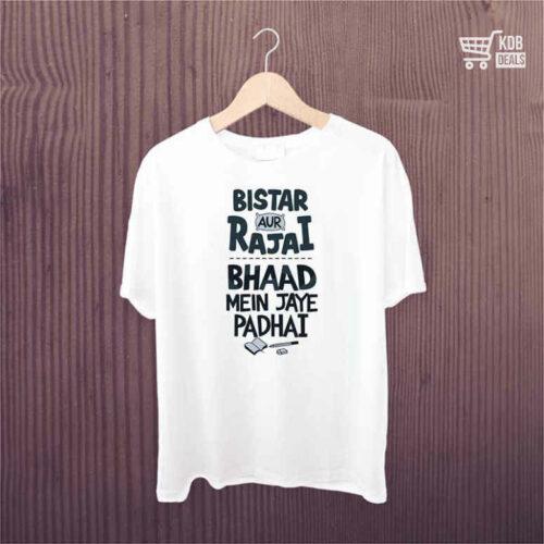 KDB T shirt Bistar Or Rajai 1.jpg