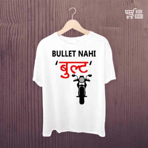 KDB T shirt Bullet Nahi Bult 1.jpg