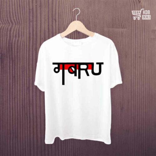 KDB T shirt Gabru 1.jpg