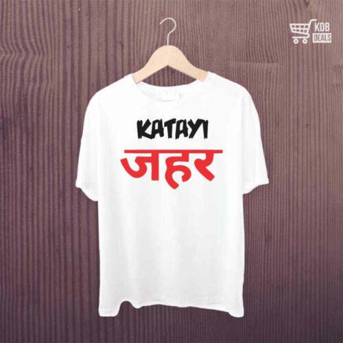 KDB T shirt Katayi Jahar 1.jpg