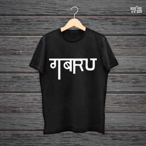 Man Printed Black Cotton T shirt Gabru.jpg