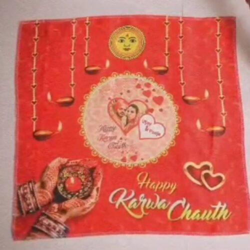 Karva Special Combo Thal Posh
