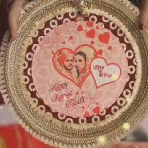 Karva Special Combo Thali Set
