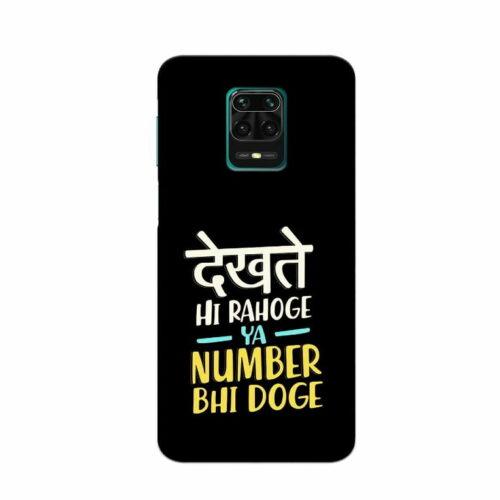 Redmi Note 9 Pro Back Cover Dekhte Hi Raho Ge Kya