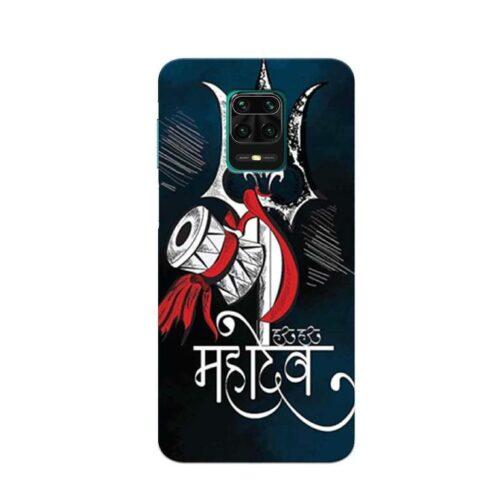 Redmi Note 9 Pro Back Cover Har Har Mahadev