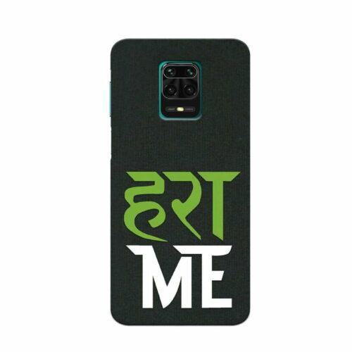 Redmi Note 9 Pro Back Cover Harame 1