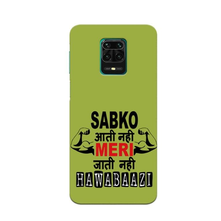 Redmi Note 9 Pro Back Cover Sabko Aati Nahi