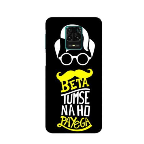 Redmi Note 9 Pro Back Cover Tum Se Na Ho Payega
