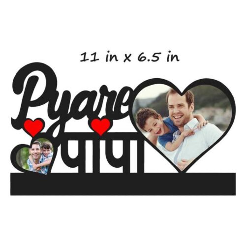 Customized Pyare Papa Photo Stand - Best Gift for Father (Wooden Table Photo Stand)