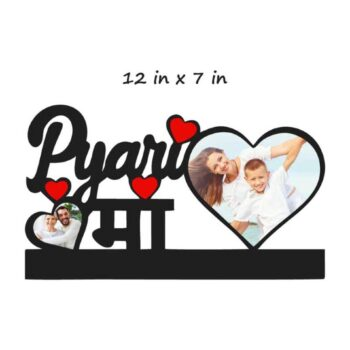 Customized Pyari Maa Photo Frame - Best Gift for Mother (Wooden Table Photo Stand)
