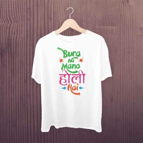 Bura Na Mano Holi Hai Tshirt for Women, Men, Girls, Boys & Kids