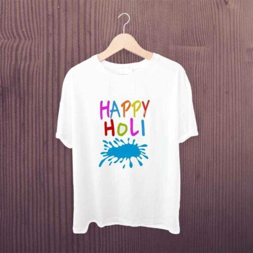 Happy Holi Hai Tshirt for Men, Women, Girls, Boys & Kids