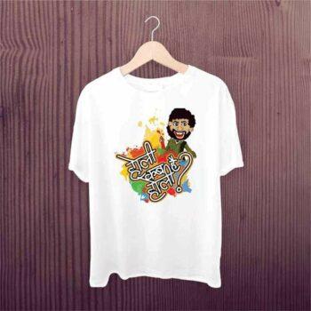 Holi Kab Hai Gabbar Tshirt - Happy Holi Gabbar Tshirt