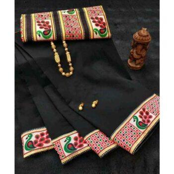 Jivika Drishya Chanderi Cotton Saree
