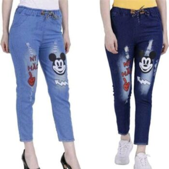 Jogger Fit Jeans Combo