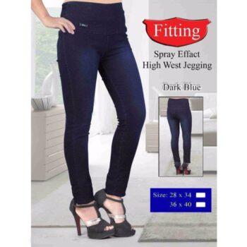 Plus Size High Waist Denim Jeggings Dark Blue