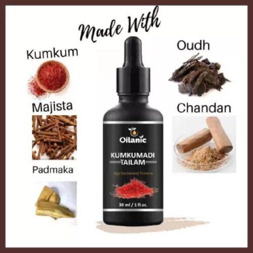 Oilanic Kumkumadi Tailam For Glowing Spotless Anti Ageing Radiant Skin 30 ml 2