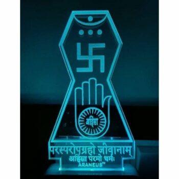 Ahinsa Parmo Dharma LED 3D Illusion Night Lamp