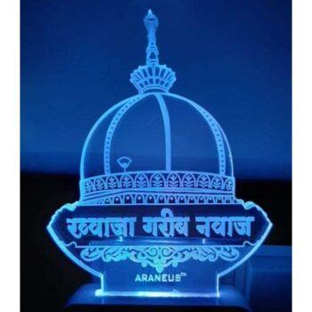 Khwaja Garib Nawaz LED 3D Illusion Night Lamp